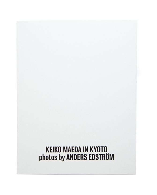 news-keikomaedainkyoto