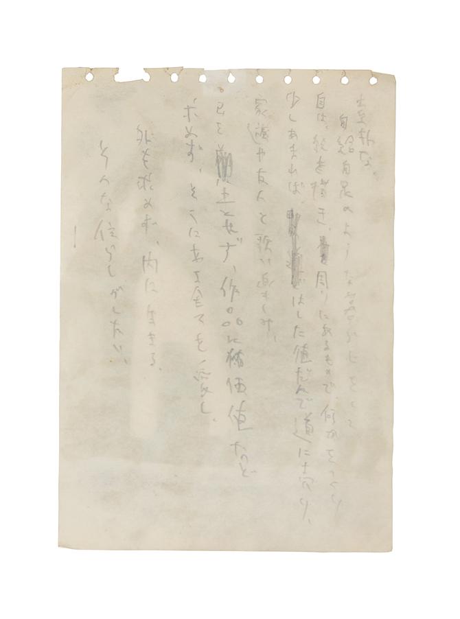 event-tomoyaarai-1